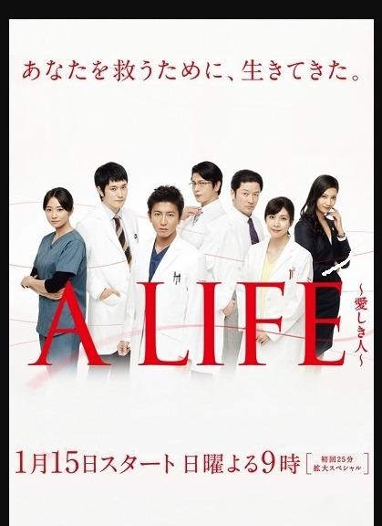 Жизнь (2017)