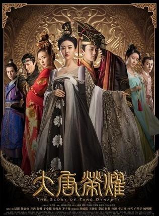 Великолепие династии Тан (2017)