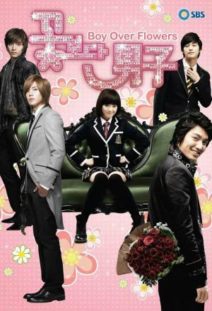 Цветочки после ягодок (2009)