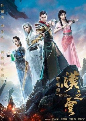 Меч Сюань Юаня: Легенда об облаках Хань (2017)