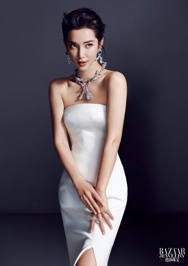 Ли Бинбин для Harper's Bazaar (China) July 2018