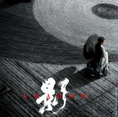 «Тень» - новый эпос мастера китайского кино Чжан Имоу