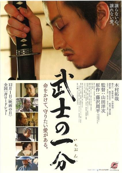Любовь и честь (2006)