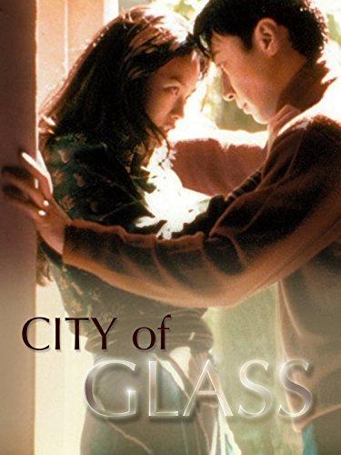 Город из стекла (1998)