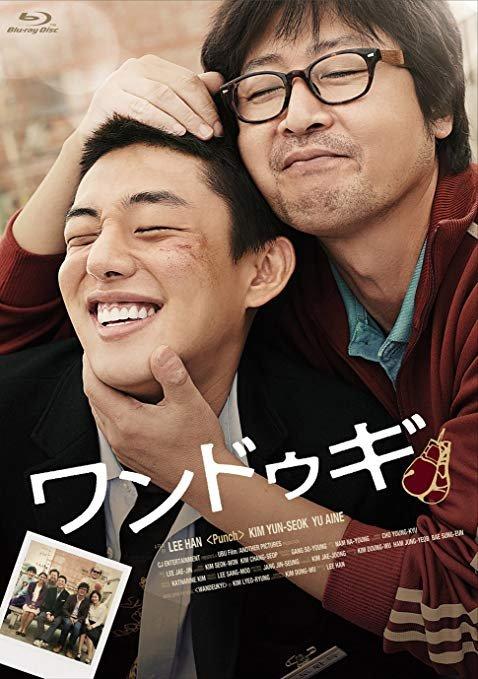 Всё, что я вижу (2011)