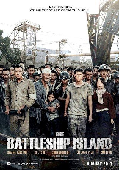 Пограничный остров (2017)