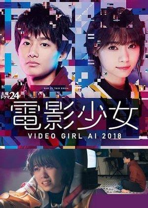 Девушка с видео – Ай (2018)