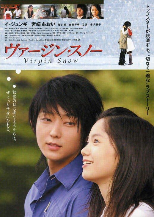 Первый снег (2007)
