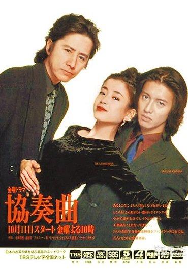 Концерт (1996)