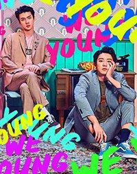 Чанёль и Сехун из EXO выпустили совместный клип