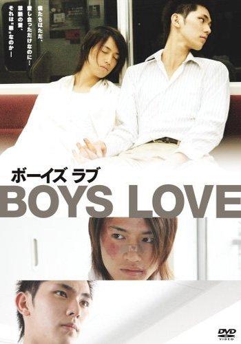 Любовь мальчишек (2006)