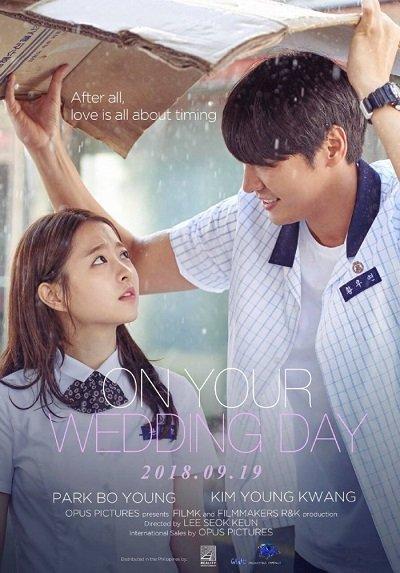 В день твоей свадьбы (2018)