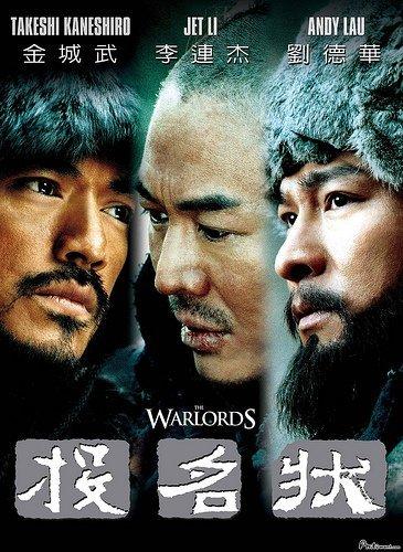 Полководцы (2007)