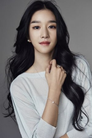 Со Йе Джи / Seo Ye Ji