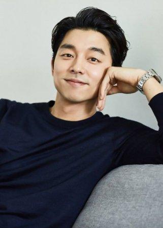 Гон Ю / Gong Yoo