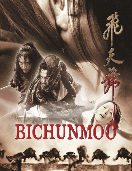 Бишунмо - летящий воин (2000)