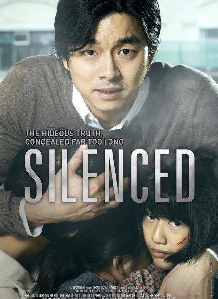Лишенные голоса (2011)