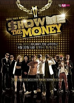 Деньги на бочку 1 сезон (2012)