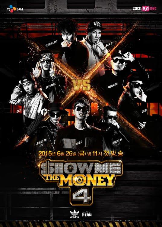 Деньги на бочку 4 сезон (2015)