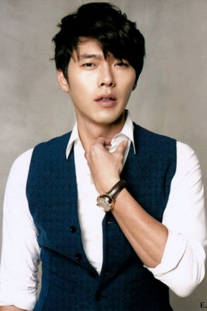 Хён Бин / Hyun Bin