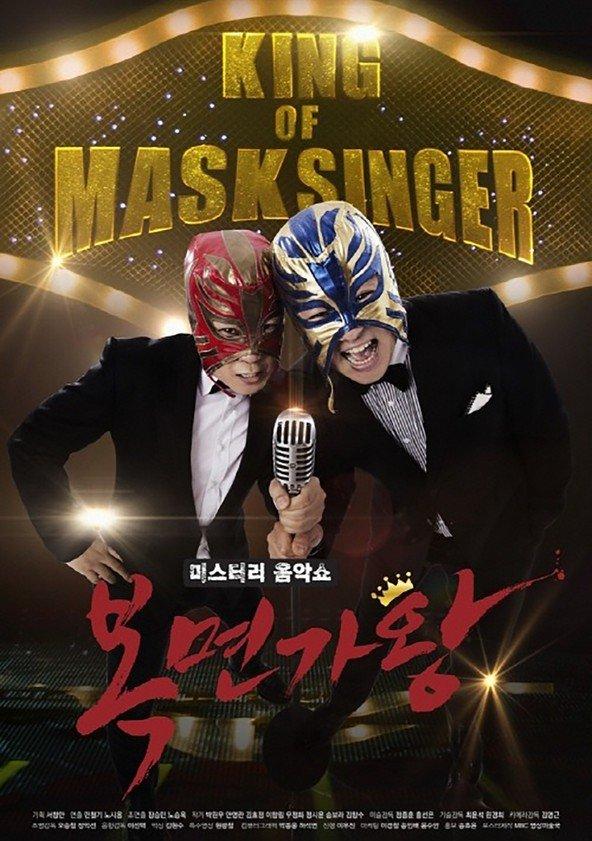 Лучший певец в маске (2015-...)