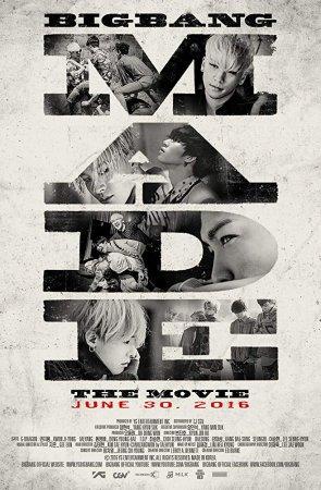 BIGBANG M.A.D.E. The Movie (2016)