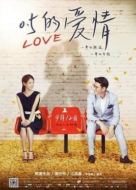 0,5 любовь (2014)