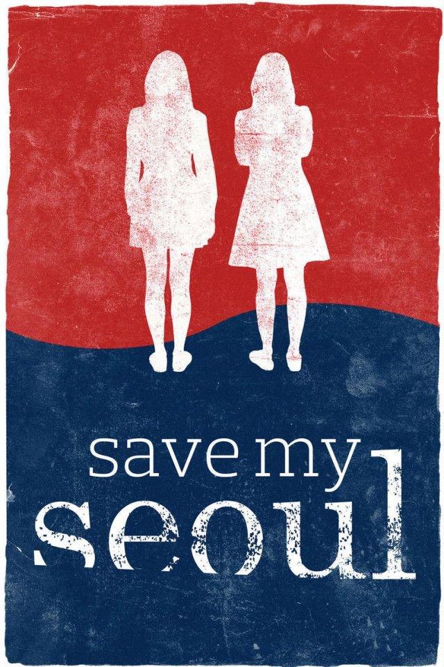 Спасите мой Сеул (2017)