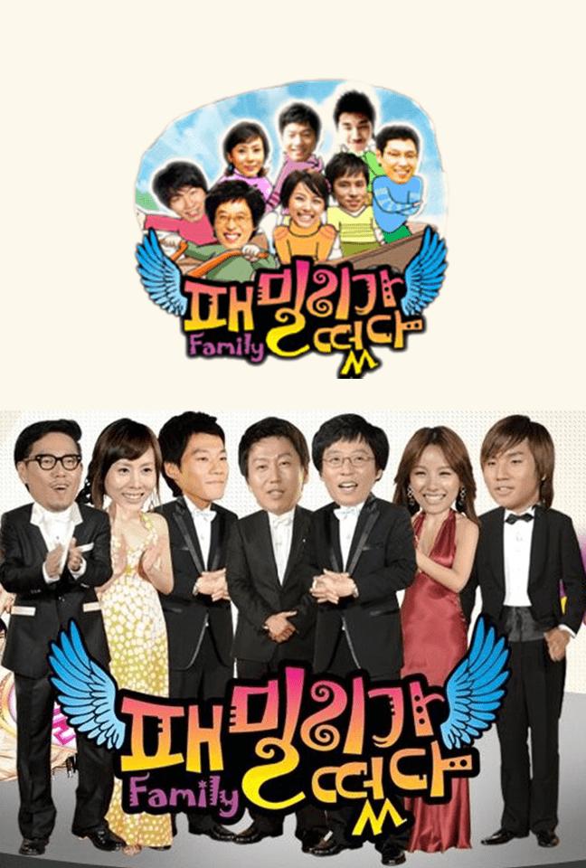 Семейный отдых (2008-2010)