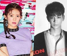Дэйзи и Юн Хён: так мы пара или нет?