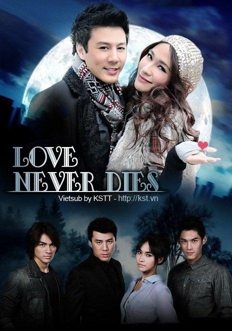 Любовь никогда не умирает (2011)