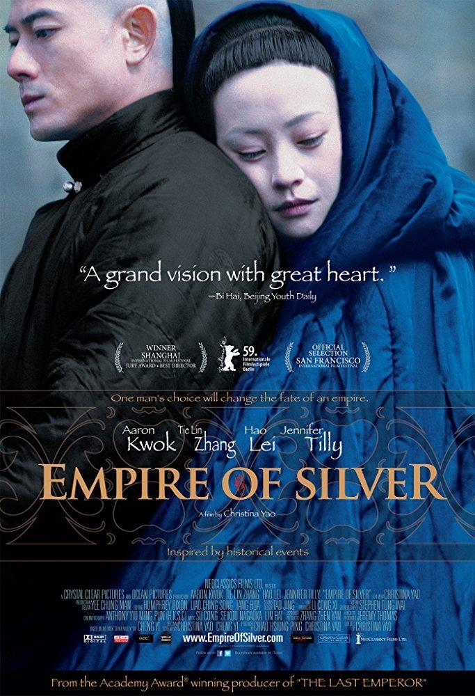 Империя серебра (2009)
