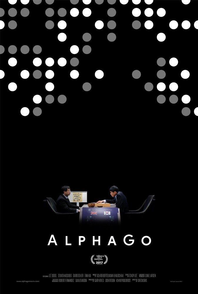 АльфаГо (2017)