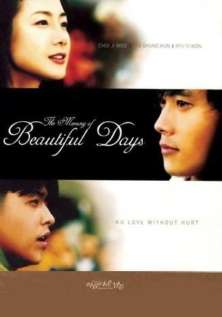 Чудесные дни (2001)