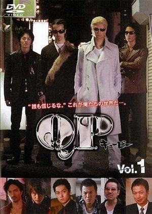 QP (2011)