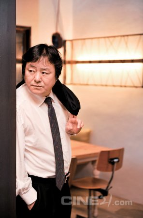 Ким Чон Гу / Kim Jong Goo