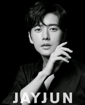 Пак Хэ Чжин / Park Hae Jin