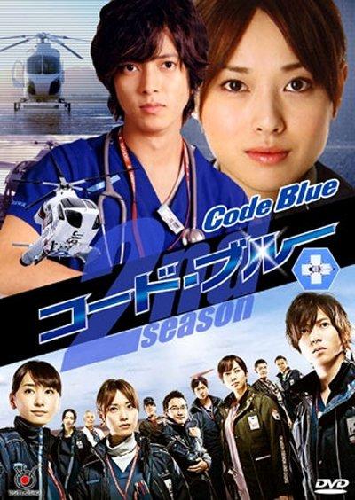 Код «Синий» (2008) 1 сезон