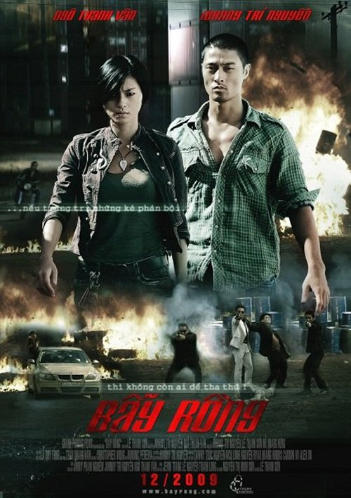 Однажды на востоке (2009)