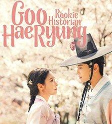 Чха Ын У и Шин Се Гён любуются цветущей вишней