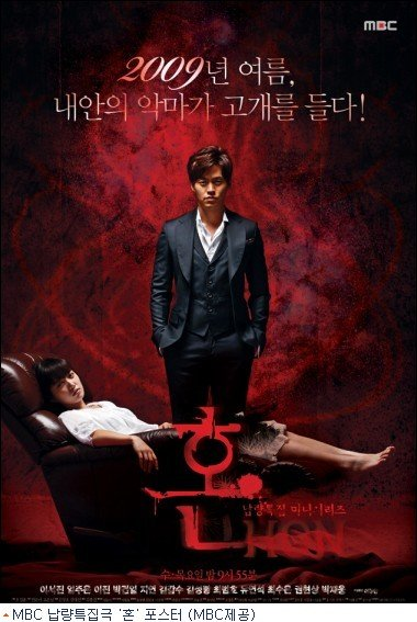 Душа (2009)