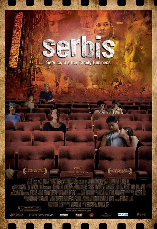 Сербис (2008)