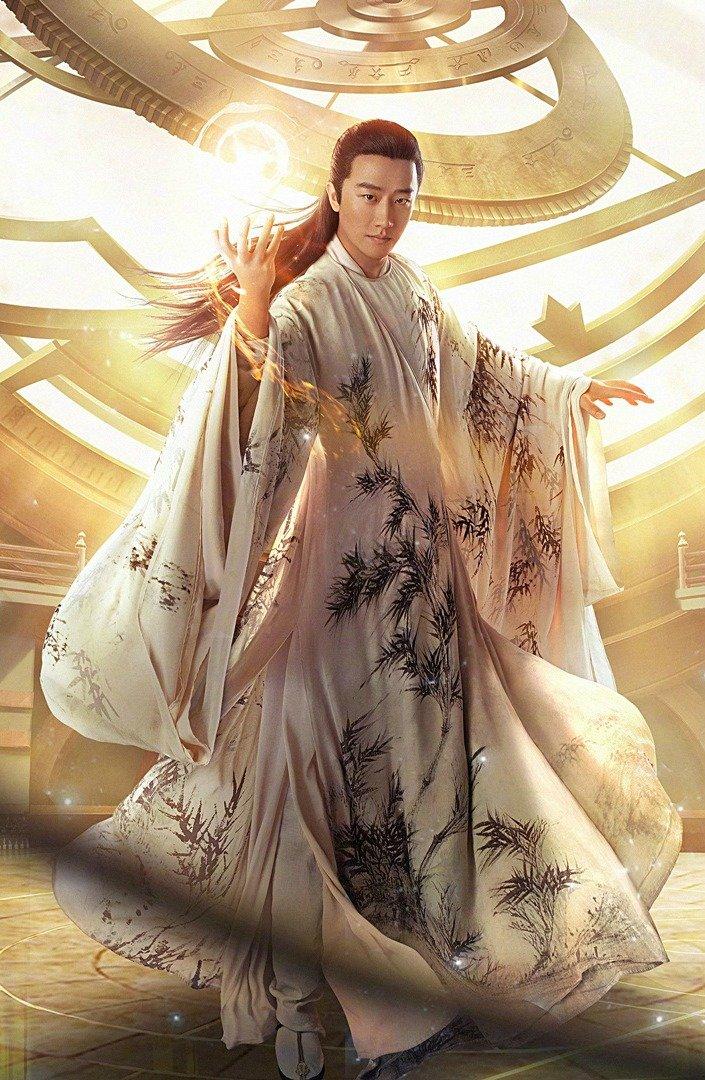 Племена и империи: шторм пророчества (2017)