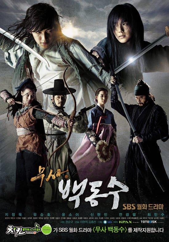 Воин Пэк Тон Су (2011)