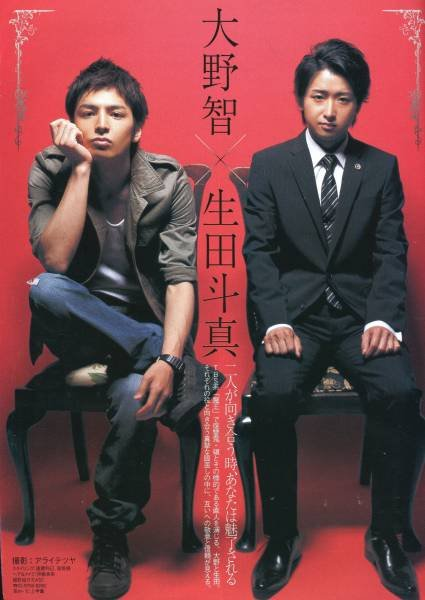Дьявол (2008)