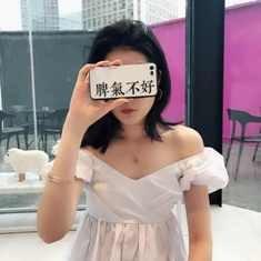 На китайской стороне, на чужой планете… или странные запреты загадочной страны