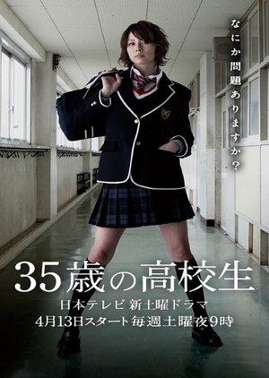 35-летняя школьница (2013)