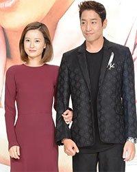 Эрик Мун и Чoн Ю Mи не хотят продолжения