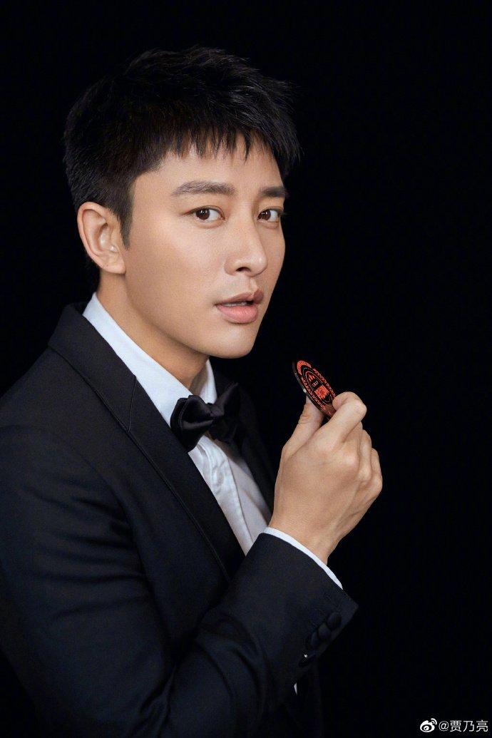 Цзя Най Лян / Jia Nai Liang