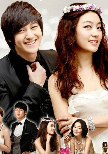 Город влюбленных (2010)